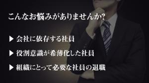 10月29日開催!「インサイド・アウト」スペシャルイベント