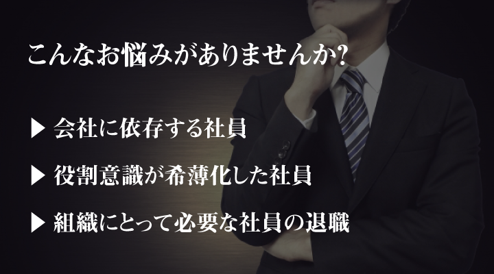 10月29日開催!「インサイド・アウト」スペシャルイベントサムネイル画像